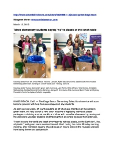SWEP Green Team Article